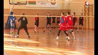Новости Гродно. Международный волейбольный турнир. 18.10.2018