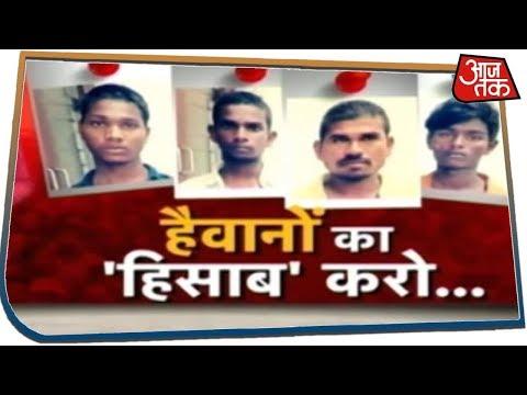 Hyderabad मामले में जनता की मांग, आरोपियों का करो हिसाब