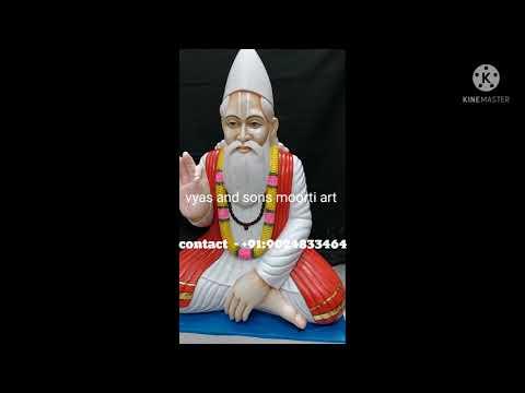 Marble Guru Ji Statues