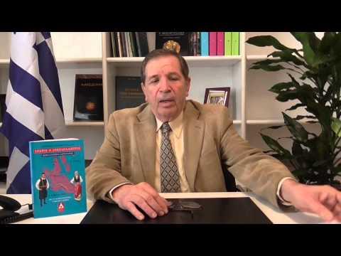 Ο Σπύρος Λυκούδης μιλάει για το βιβλίο του «Σπέρος ο Ανεπανάληπτος»