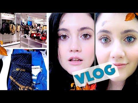 МЕНЯЮ ЦВЕТ ГЛАЗ + H&M MOSCHINO  | VLOG / ВЛОГ : 08.11.2018 видео
