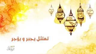 """تحميل اغاني دعاء """" المهيمن """" غناء محمد غفران MP3"""
