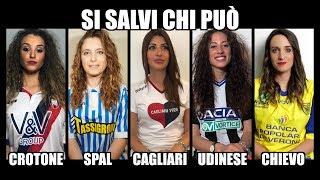 Crotone Vs Spal Vs Cagliari Vs Udinese Vs Chievo [INTERVISTA QUINTUPLA: Sfida Salvezza]