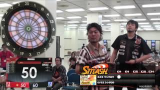 SMASH2015横浜大会1日目PRIDE決勝戦スズキケンタロウvsイノウエシンタロウJ-STUDIOダーツ