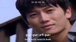 [Karaoke Thaisub] 지성 (Ji Sung) - 폭풍의 언덕 (Heights of Windstorm) [Secret Love Ost]