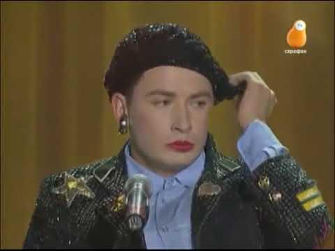 Андрей Данилко   После гулянки