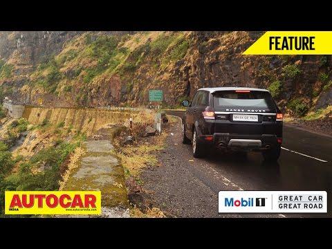 Mobil 1 Presents Great Car Great Road   Range Rover Sport   Autocar India