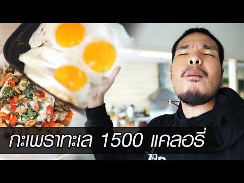 ซื้อ Lida ความคิดเห็นราคาอาหารเม็ด