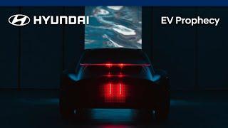 Prophecy, el nuevo Concept Car eléctrico Trailer