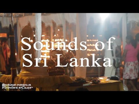 Шри-Ланка / Звуки природы / Вечерняя молитва после заката солнца / Sonds of Sri Lanka