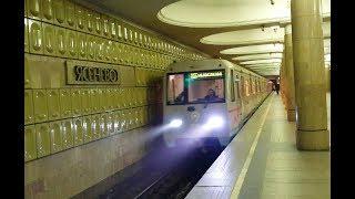 """Тематический поезд """"80 лет в ритме столицы"""" на станции """"Ясенево"""""""