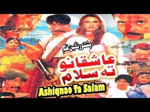 pashto New Film - Ashiqano Ta Salam - Shahid Khan , Jahangir Khan