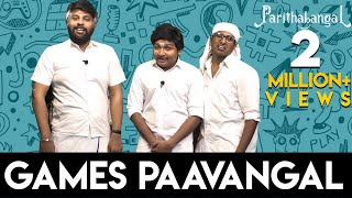 Games Paavangal   Gopi Sudhakar   Parithabangal