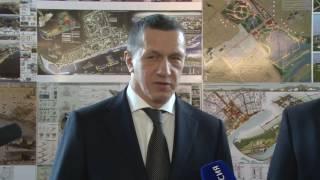 Юрий Трутнев: Необходимо ускорить реализацию долгосрочного плана развития Комсомольска-на-Амуре