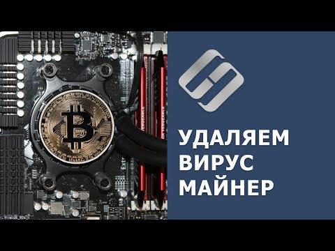 Парень из кащазстана зарабатывает деньги в интернете