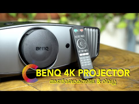 BENQ W 5700 4K PROJECTOR (മലയാളം)