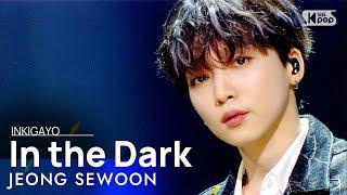 JEONG SEWOON(정세운) - In the Dark @인기가요 inkigayo 20210117
