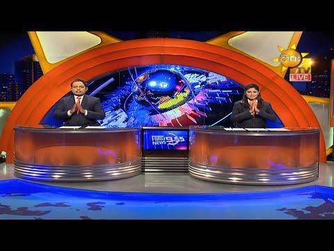 Hiru News 9.55 PM | 2020-10-17