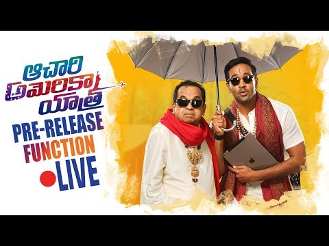 Achari America Yatra Pre Release Event | LIVE | Vishnu Manchu | Pragya Jaiswal | Brahmandam | TFPC