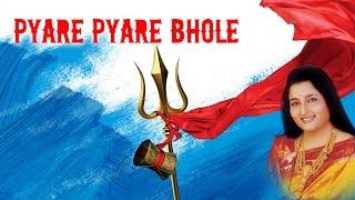 Monday Special | Pyare Pyare Bhole