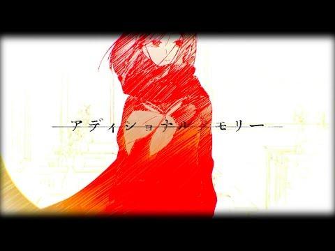 じん−アディショナルメモリー / JIN−Additional Memory