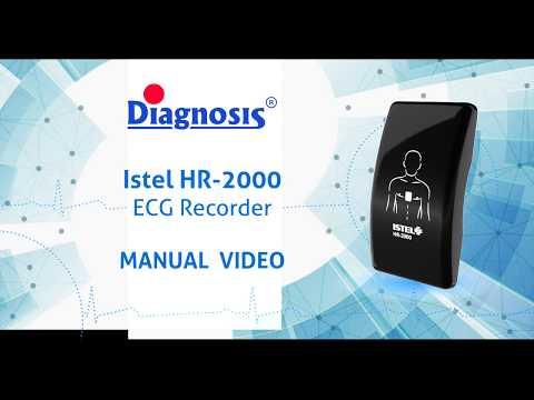 ISTEL ECG Recorder