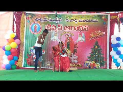 New Telugu Friendly meaningful comedy skit performance by children.  VAKYAM MINISTRIES.  2018-2019