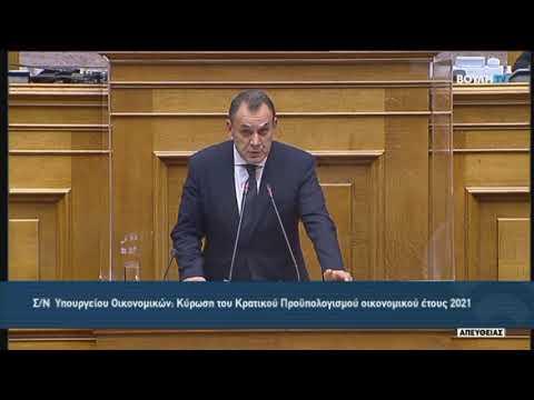 Ν.Παναγιωτόπουλος (Υπουργός Εθνικής Άμυνας)(Προϋπολογισμός 2021)(13/12/2020)