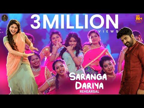 Sahiti Sekhar Saranga Dariya Dance Practice