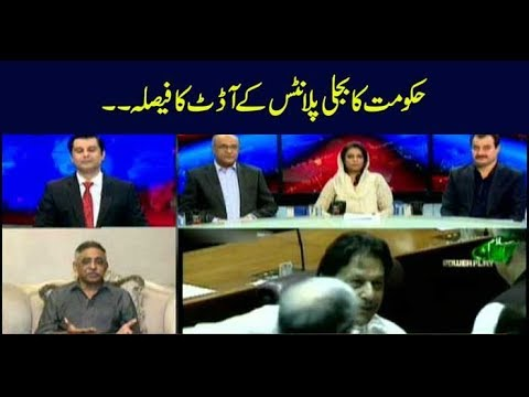 Power Play   Arshad Sharif    ARYNews   16 October 2018