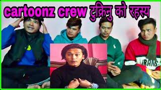 Cartoonz crew टुक्रिनु को रहस्य यस्तो| X members ले नयाँ dance studio खोल्दै|Lakpa,subin,Ram र sajan