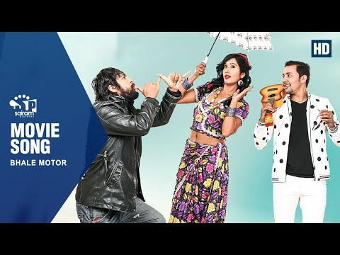 Bhale Motor | Nepali Movie Nirjala Song