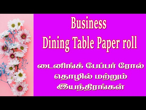 Dining Table Paper Roll Printing Machine