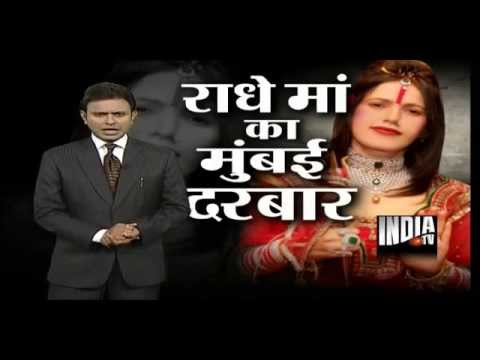 Shri Radhe Maa: Be My Devotee First, says Godwoman to India TV Reporter - India TV