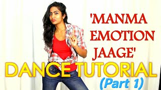 Manma Emotion Jaage    Dance Tutorial    Part 1    Dilwale