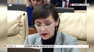 Фусу заговорила на русском языке на заседании правительства