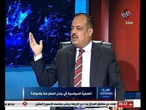 شاهد بالفيديو.. طلال الزوبعي: سنقود التظاهرات في الشارع