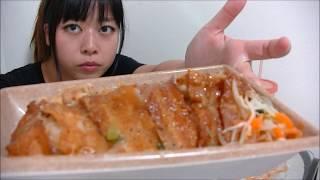 セブンイレブンピリ辛まぜ麺&三元豚のねぎ塩豚カルビ弁当スタミナ
