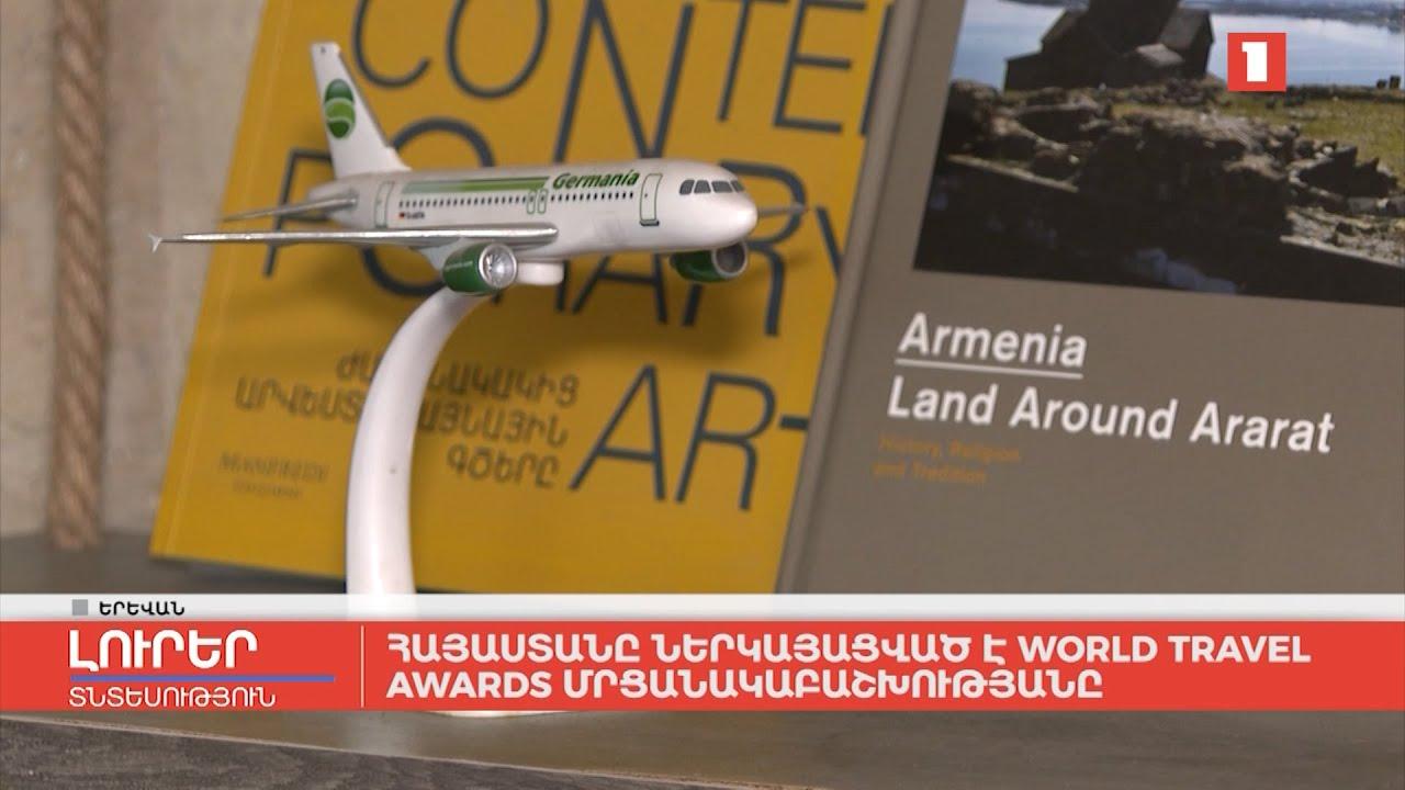 Armenia represented at World Travel Awards
