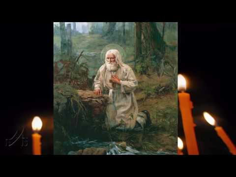 Молитва о спасении души скачать