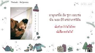 [THAISUB] GOT7 JB & YOUNGJAE - 1:31AM (잘 지내야해)