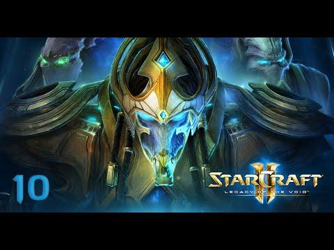 StarCraft II Legacy of the Void. Часть 10 - Бесконечный Цикл Эксперт