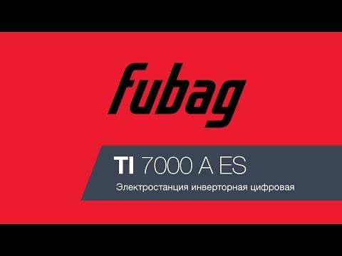 Цифровая инверторная электростанция FUBAG TI 7000 A ES