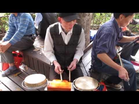 Gu Bang/Bangzi- Chinese Traditional drum