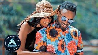 Yared Negu   Adimera (Official Video) | አዲ መራ   Ethiopian Music 2018