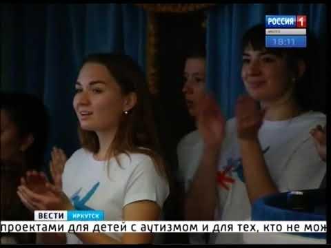 Выпуск «Вести-Иркутск» 12.11.2018 (18:00) онлайн видео