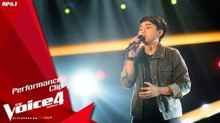 The Voice Thailand - พลอย พลอยไพลิน - ปริญญาใจ - 4 Oct 2015