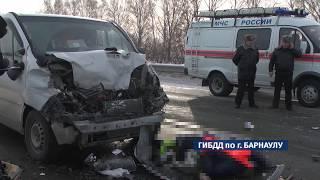 Дорожные рабочие попали под колеса авто на Павловском тракте