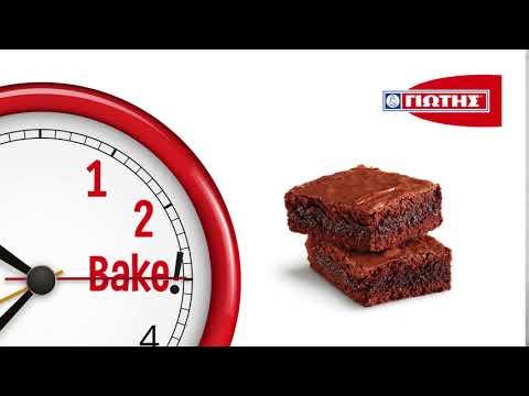 1·2·Bake! Μίγμα για Brownies & Σοκολατόπιτα.