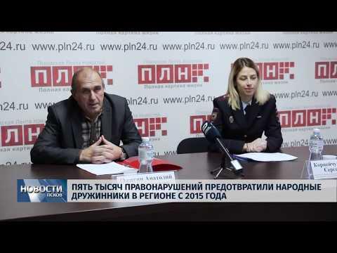 12.12.2018 / Пять тысяч правонарушений предотвратили народные дружинники с 2015 года